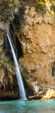 waterfall at Maro Caves
